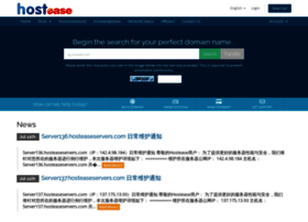 manage.hostease.com