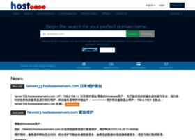 manage.hostease.com