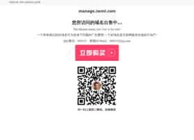 manage.iwml.com