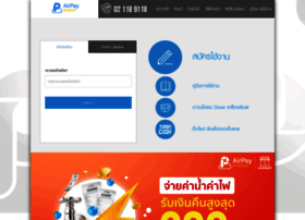 manager.airpay.in.th