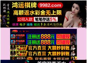 manalysiz.com
