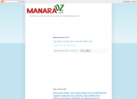 manaradz.blogspot.com