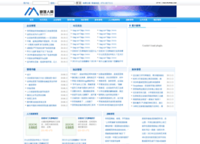 manaren.com