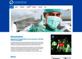 manashasthra.com