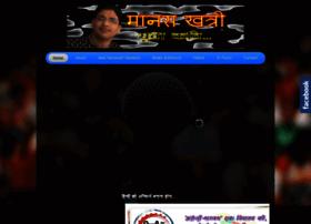 manaskhatri.blogspot.com