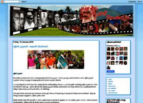 manathiluruthivendumm.blogspot.com