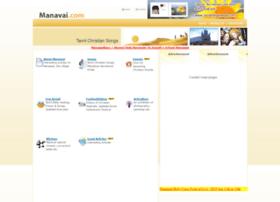 manavai.com