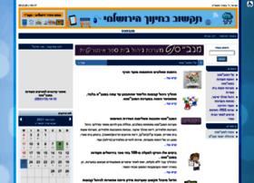 manbasnet.manhi.org.il
