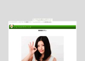 manbou.shisyou.com