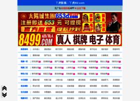 mandala2009.com