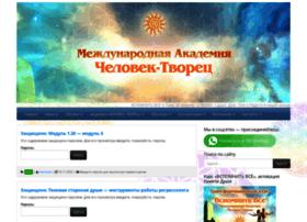 mandalaway.ru