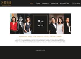 mandarin-leader.com