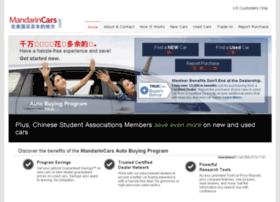 mandarincars.com
