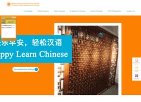 mandarinmorning.com