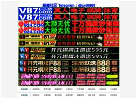 mandonese.com
