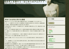 mandyjo.net
