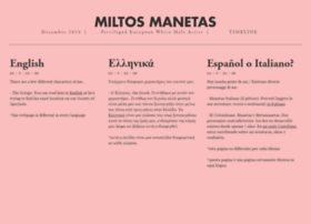 manetas.com