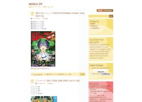 manga-zip.net
