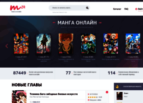 manga24.ru