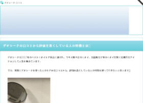 manga4indo.com