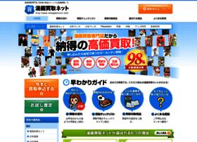 mangakaitori.net
