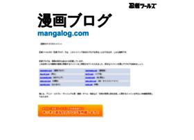 mangalog.com