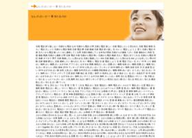 mangalorelink.com