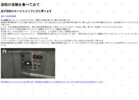 manggaixinh.com