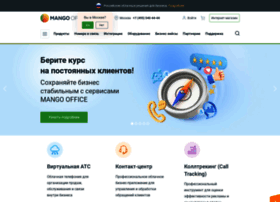 mango-office.ru