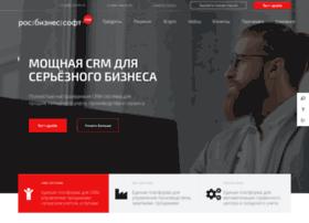 mango.rbs-crm.ru