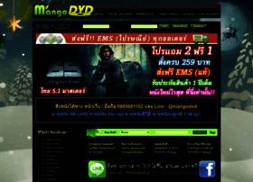 mangodvd.com