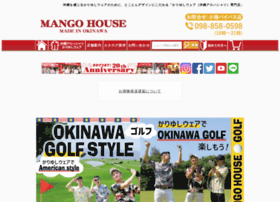 mangohouse.jp
