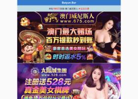 mangopan.com