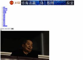 mangosan.com