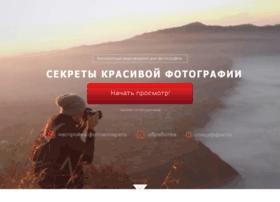 manhattan-photo.ru