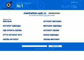 manhattan-spb.ru