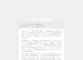 manhattancafe.ohaguro.com