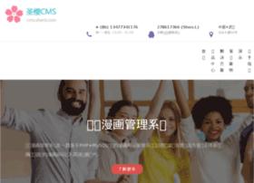 manhua.sindm.com