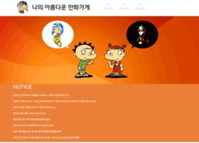 manhwakorea.com