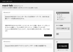 mani-lab.com