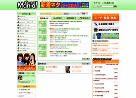 maniado.jp