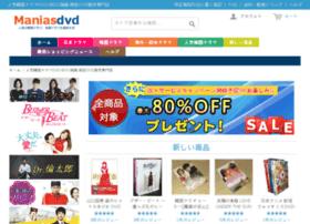 maniasdvd.com