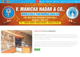 manickanadarfireworks.com