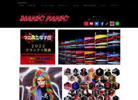 manicpanic.jp