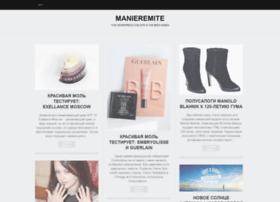 manieremite.wordpress.com