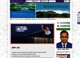 manikganj.gov.bd