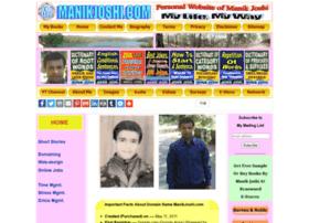 manikjoshi.com