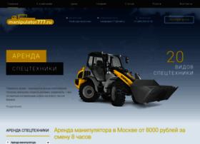 manipulator777.ru
