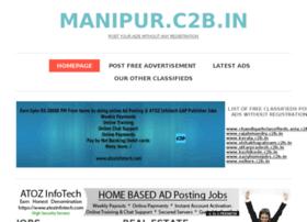 manipur.c2b.in