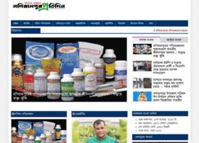manirampurprotidin.com